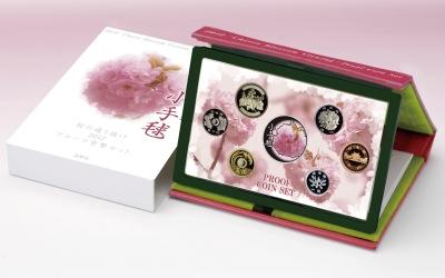 1桜の通り抜け貨幣セット